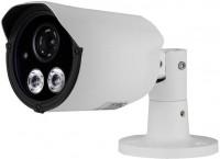 Камера видеонаблюдения interVision 3G-SDI-3100W