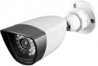 Камера видеонаблюдения interVision MPX-2400WIRC