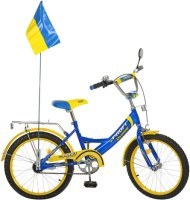 Велосипед Profi Ukraine 20
