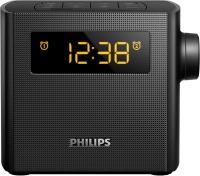 Фото - Радиоприемник Philips AJ 4300