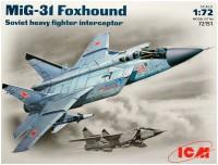 Фото - Сборная модель ICM MiG-31 Foxhound (1:72)