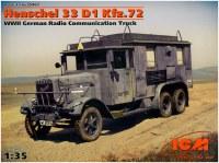 Фото - Сборная модель ICM Henschel 33 D1 Kfz.72 (1:35)