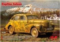Фото - Сборная модель ICM Kapitan Saloon (1:35)