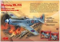 Сборная модель ICM Mustang Mk.IVA (1:48)