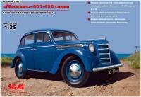 Сборная модель ICM Moskvitch-401-420 Saloon (1:35)
