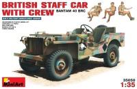 Сборная модель MiniArt Staff Car w/Crew (1:35)