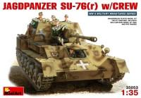 Фото - Сборная модель MiniArt Jagdpanzer SU-76(r) w/Crew (1:35)