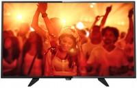 LCD телевизор Philips 40PFH4101