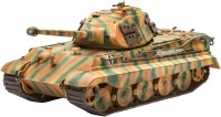 Фото - Сборная модель Revell Tiger II Ausf. B (Porsche Prototype Turret) (1:72)