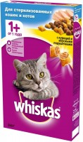 Фото - Корм для кошек Whiskas Sterilized Chicken 0.35 kg