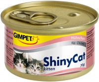 Корм для кошек Gimpet Kitten Shiny Cat Chicken 0.07