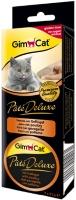 Фото - Корм для кошек Gimpet Adult Pate Deluxe Poultry 0.021 kg