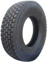 Фото - Грузовая шина Agate HF638 315/70 R22.5 154L