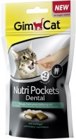 Фото - Корм для кошек Gimpet Adult Nutri Pockets Dental 0.06 kg