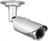 Фото - Камера видеонаблюдения D-Link DCS-7517/UPA