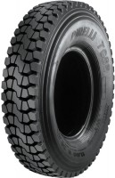 Фото - Грузовая шина Pirelli TG88 315/80 R22.5 156K