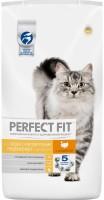 Фото - Корм для кошек Perfect Fit Adult Sensitive 15 kg