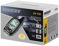 Автосигнализация Sheriff ZX-930