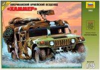 Фото - Сборная модель Zvezda Hummer (1:35)