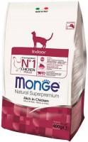 Фото - Корм для кошек Monge Functional Line Indoor Chicken/Rice 1.5 kg