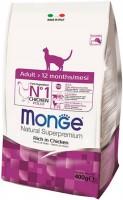 Фото - Корм для кошек Monge Daily Line Adult Chicken/Rice 1.5 kg