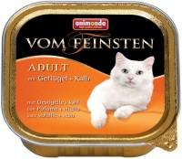 Фото - Корм для кошек Animonda Adult Vom Feinsten Poultry/Beef 0.1 kg