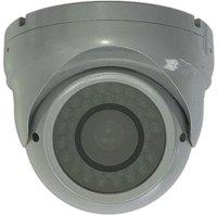 Камера видеонаблюдения interVision HD-X-1005WD