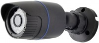 Камера видеонаблюдения interVision MPX-3000W
