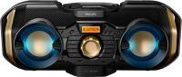 Аудиосистема Philips PX-840T
