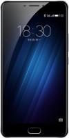 Фото - Мобильный телефон Meizu M3 Max 64GB