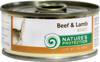 Фото - Корм для кошек Natures Protection Adult Canned Beef/Lamb 0.1 kg