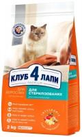 Фото - Корм для кошек Club 4 Paws Sterilized 11 kg