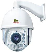 Камера видеонаблюдения Partizan IPS-212X-IR