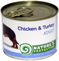 Корм для собак Natures Protection Adult Canned Chicken/Turkey 0.2 kg