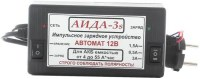 Фото - Пуско-зарядное устройство AIDA 3s