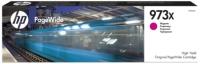 Картридж HP 973X F6T82AE