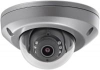 Фото - Камера видеонаблюдения Hikvision DS-2CD6520DT-IO