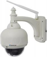 Камера видеонаблюдения Vstarcam C7833WIP-X4