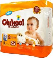 Подгузники Chikool Baby Premium Pants L / 22 pcs