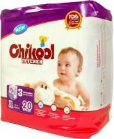 Фото - Подгузники Chikool Baby Premium Pants XL / 20 pcs