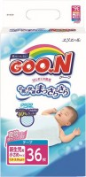 Подгузники Goo.N Diapers SSS / 36 pcs