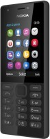 Фото - Мобильный телефон Nokia 216