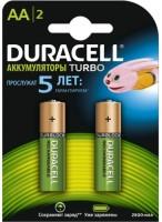 Аккумуляторная батарейка Duracell 2xAA Turbo 2500 mAh