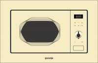 Встраиваемая микроволновая печь Gorenje BM 201 INI