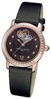 Фото - Наручные часы Frederique Constant FC-310CDHB2PD4