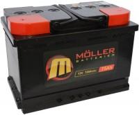 Автоаккумулятор Moller Standard