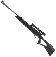 Фото - Пневматическая винтовка Beeman Longhorn