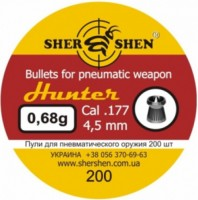 Пули и патроны Shershen Hunter 4.5 mm 0.68 g 200 pcs