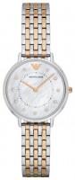 Наручные часы Armani AR2508