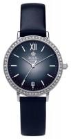Наручные часы Royal London 21345-02